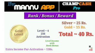 HOW TO ACHIEVE GOLD  RANK? AND WHAT BENEFIT OF GOLD  RANK?