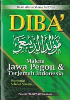 Buku Diba (Maulidu dibai) Toko Buku Aswaja Surabaya