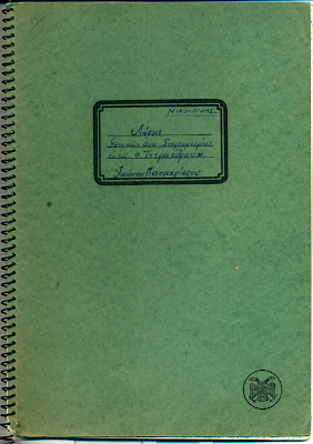 http://parmenides52.blogspot.gr/2015/11/3-1960-1961.html