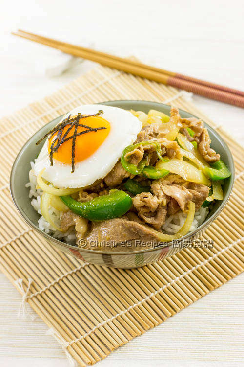 Ginger Pork and Fried Egg Donburi01