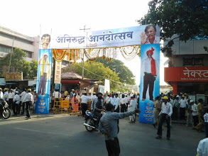 Shraddhawan-waiting-for-welcoming-Aniruddha-bapu-sangli