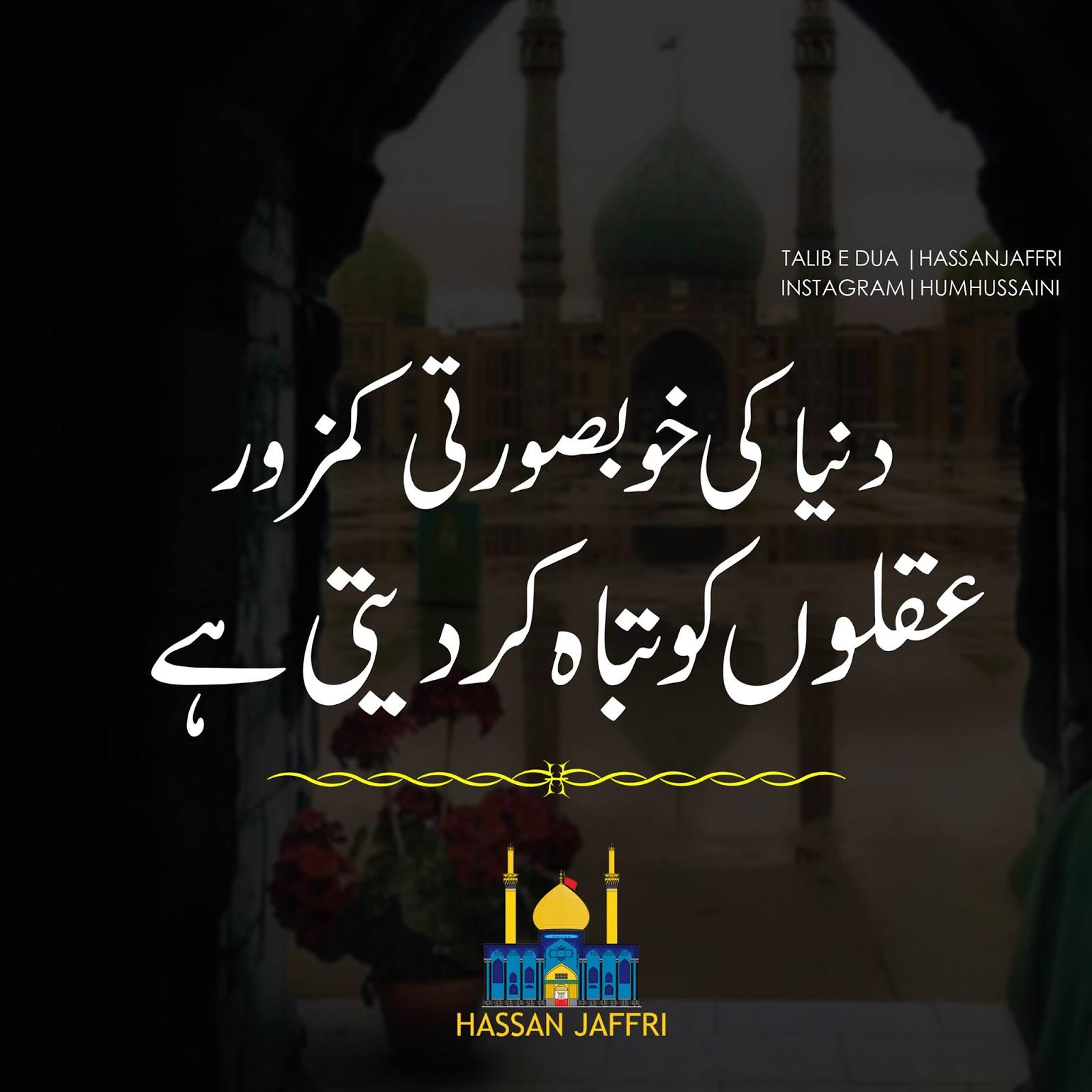 Shia nohay download