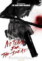 Film U-neun nam-ja (2014) Full Movie