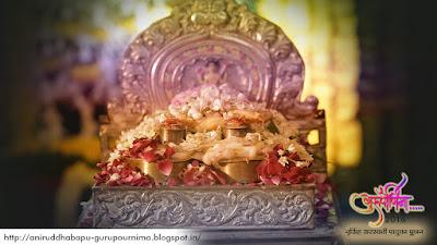 Aniruddha bapuश्रीनृसिंह-सरस्वती-पादुका-Samirdada-Guru-Darshan-Gurupournima-Utsav