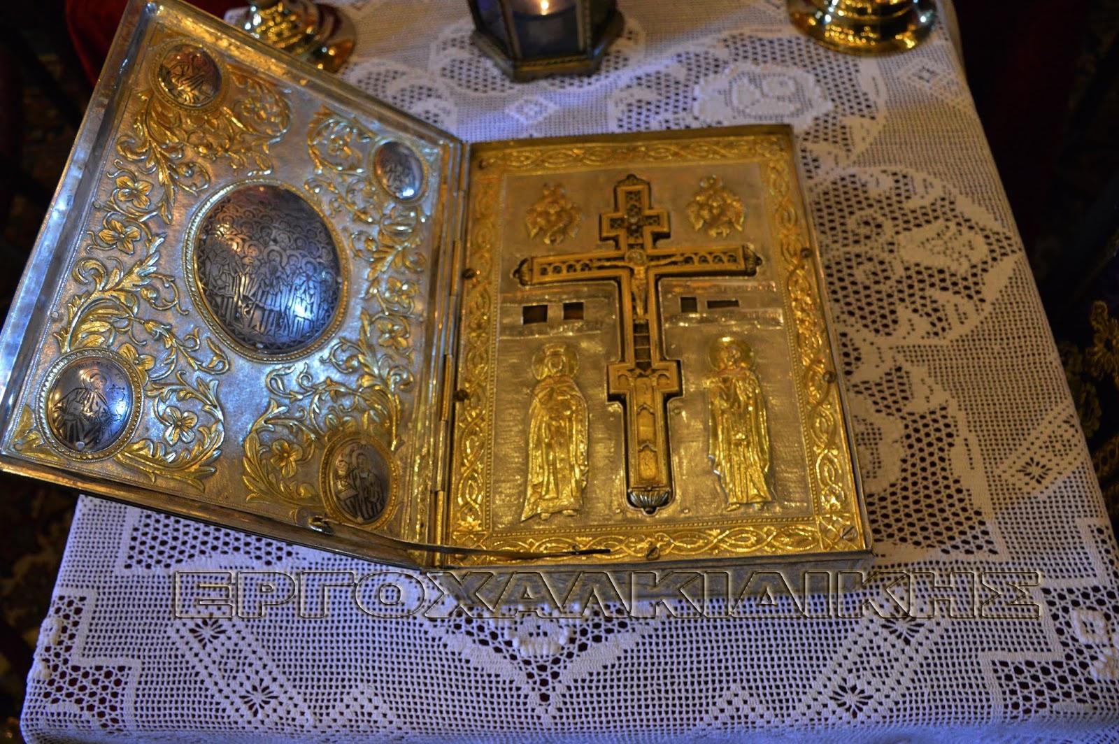 Το Τίμιο Ξύλο στην Αρναία προς αγιασμό των πιστών (βίντεο φώτο)