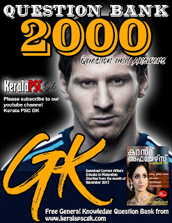 Download GK Question Bank 2000