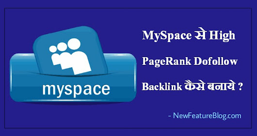 MySpace से High PR Dofollow Backlink कैसे बनाये - New Feature Blog : Blogging ki puri jankari हिन्दी में !