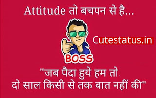 Attitude Status in Hindi for Whatsapp and Facebook