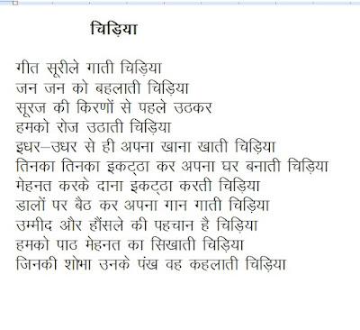 India of my dream essay writing