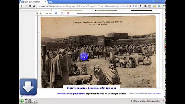 الحصول-على-صور-تاريخية-و-نادرة-لأي-منطقة-في-العالم