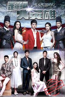 THE CROSSING HERO (2015) จอมยุทธ์ทะลุมิติ Ep.1-28 END พากย์ไทย