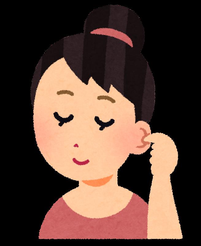 耳つぼマッサージのイラスト   かわいいフリー素材集 いらすとや