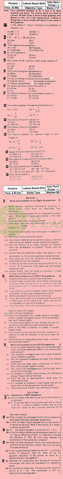 Past Papers of Physics Inter Part 1 Lahore Board 2016