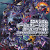 SD Gundam G Generation Over World Final Complete Guide