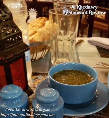 Al Khedawy Restaurant Review تجربتي بمطعم الخديوي