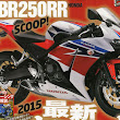 Honda CBR 250 Mesin 2 Silinder Young Machine