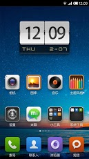 miu home app