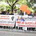 ஊடகவியலாளர்கள் தாக்கப்பட்டமையினைக் கண்டித்து   கண்டன ஆர்ப்பாட்டம்