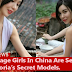 These Village Girls In China Are Sexier Than Victoria's Secret Models.