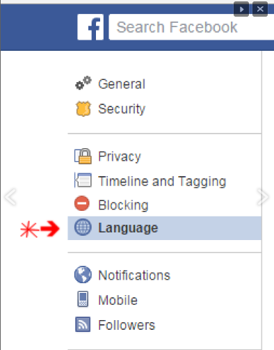 How to Check How Many Friends You Have on Facebook