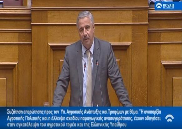 Στη Βουλή από τον Γ. Μανιάτη τα αγροτικά προβλήματα της Αργολίδας (βίντεο)