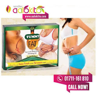 Tummy Fat Cutter Oil