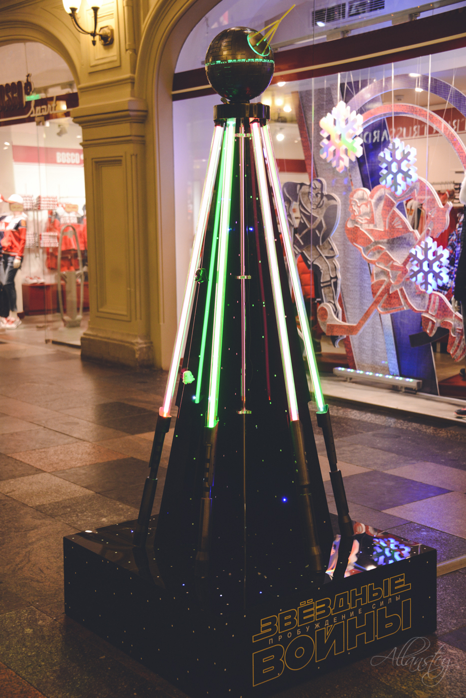 Star wars lightsaber Christmas tree design