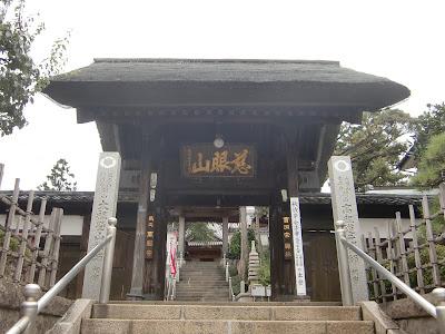 万福寺山門
