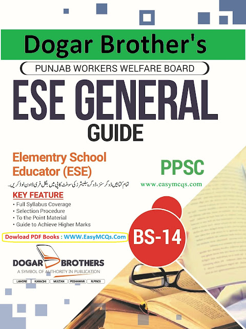 File:ESE General Educators Jobs PPSC Full Guide By Dogar Brothers In PDF.svg