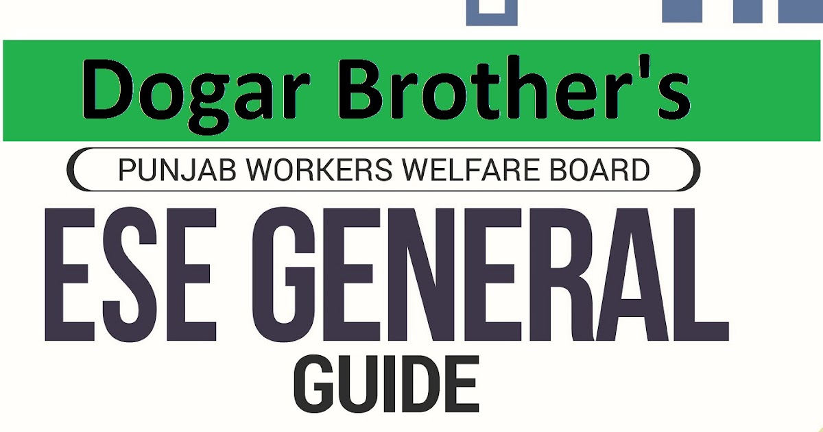 ESE General PPSC MCQs Dogar Brothers PDF Book - Easy MCQs