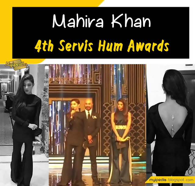 Mahira Khan Recieved awards for Bin Roye in 4th Servis Hum Awards