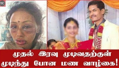 Andhra Groom Accused Of Brutally Beating Up Wife