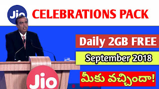 jio Celebrations pack daily 2gb data offer 2018
