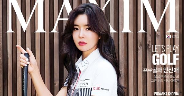 Golf Babes Shin Ae Ahn Now A Maxim Cover Girl-7533