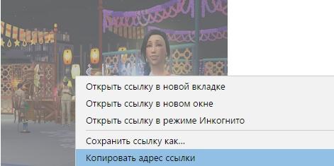 Быстрый и бесплатный хостинг изображений форум купить хостинг для сервера cs 1.6 бесплатно