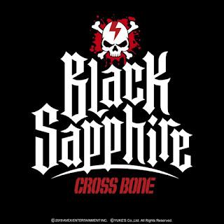 cross brone – BlacK Sapphire