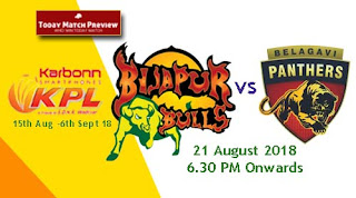 KPL ALL MATCH PREDICTION SURE