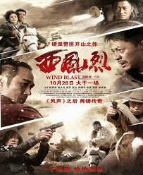 Xem Phim Tây Phong Liệt 2010