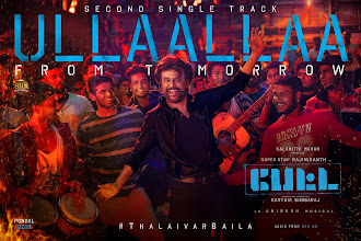 PETTA | 'ULLAALLAA' SONG SNEAK PEEK |  RAJINIKANTH.