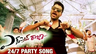 24/7 Party Promo Song __ Express Raja __ Sharwanand __ Surabhi __ Merlapaka Gandhi