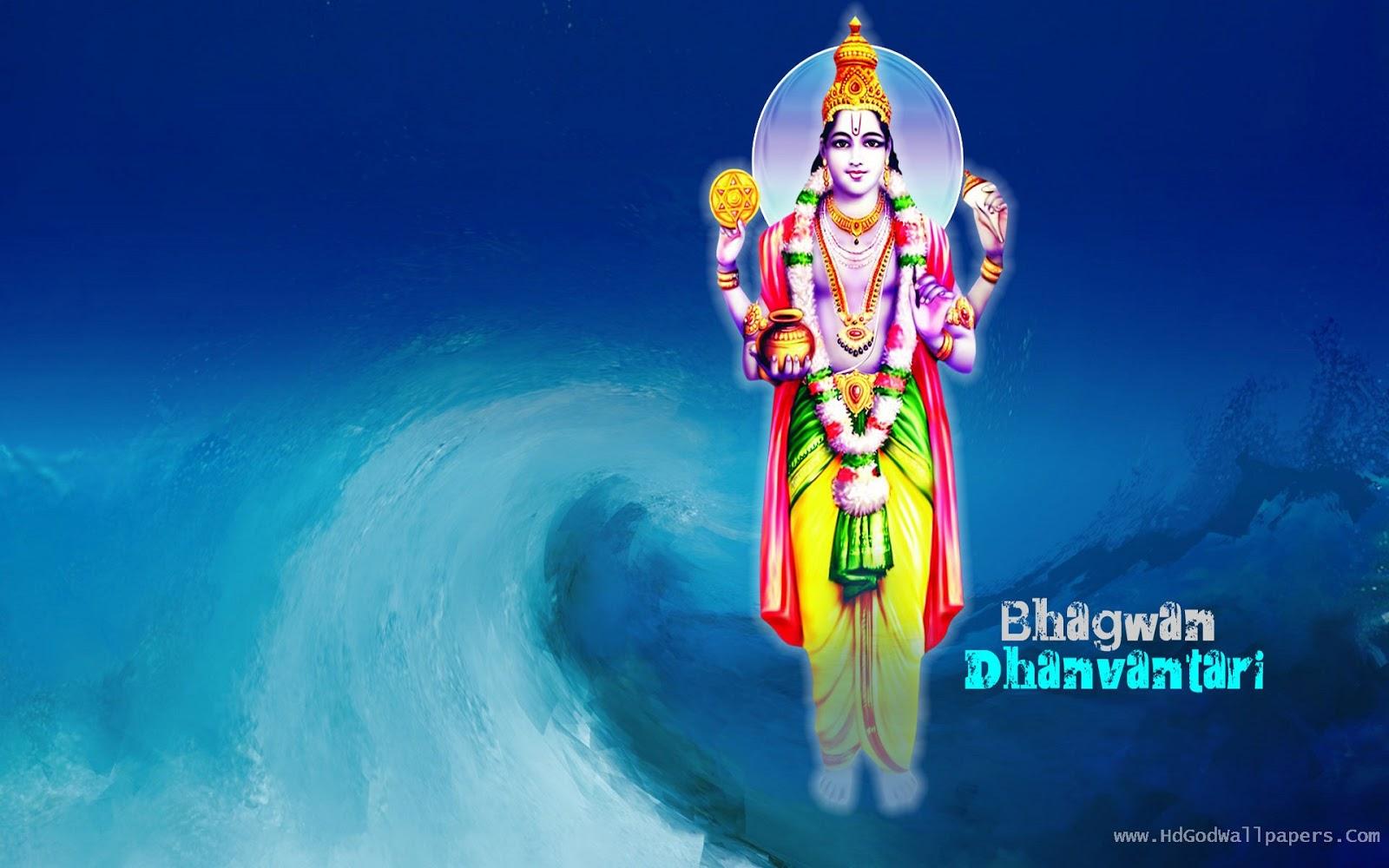 God Dhanvantari HD Wallpapers Pictures