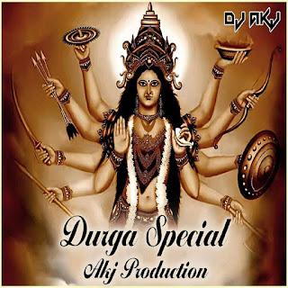 ! Ambe Tu Hai Jagdambe Kali (Aarti) DJ AKJ