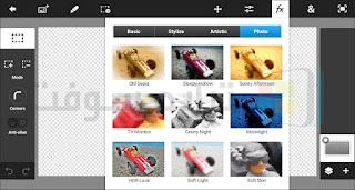 حمل فوتوشوب للموبايل شامل جميع ادوات الفوتوشوب برنامج فوتوشوب للموبايل مجانا