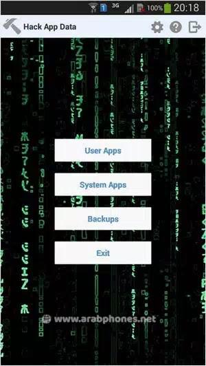 شرح تطبيق Hack App Data