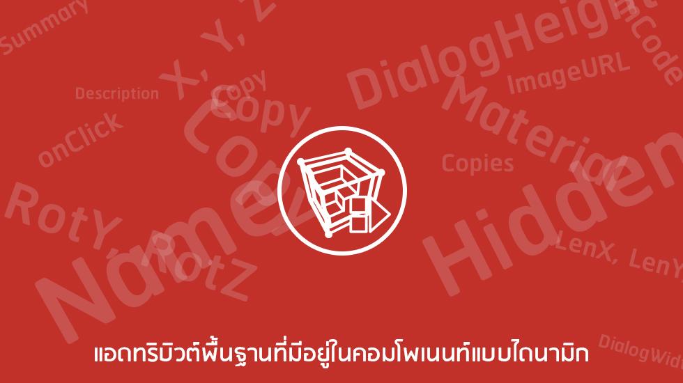 tDsigns - หน้าแรก Dcpa_cover