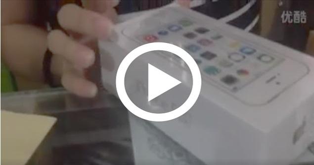 [VIDEO] AWAS!!! Taktik LICIK....Jangan sangka Handphone dalam kotak dan plastik itu BARU
