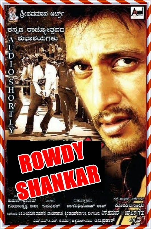 Poster Of Rowdy Shankar (2010) Full Movie Hindi Dubbed Free Download Watch Online At worldfree4u.com