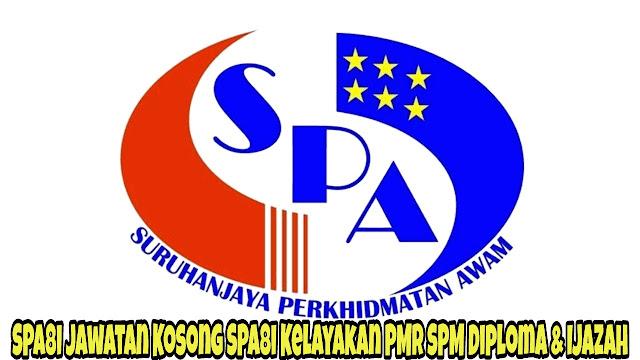 Jawatan Kosong SPA8i 2021 Kelayakan PMR SPM Diploma & Ijazah
