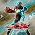 Kamen Rider Build Gorilla Soujiki