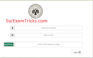 KSRTC Admit Card / Call Letter 2016